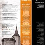 Cea de-a XVIII-a ediție a Taberei Internaţionale de Artă Plastică Inter-Art va avea loc între 10 și 26 august la Aiud