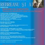 """Mâine are loc cea de-a VI-a ediție a manifestării culturale """"Rebreanu și Aiudul"""". Vezi programul"""