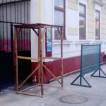 """Se dărâmă Centrul Cultural """"Liviu Rebreanu"""" din Aiud"""