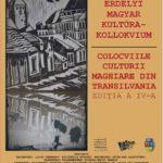 """În zilele de 30 și 31 mai 2017, Aiudul va fi gazda celei de-a IV-a ediții a manifestării culturale """"Colocviile Culturii Maghiare din Transilvania"""""""