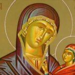 Nume care se sărbătoresc de Sfânta Ana. Care este originea numelui pe care îl poartă mii de românce | aiudinfo.ro