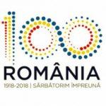 """Parteneriat încheiat între Primăria Municipiului Aiud, Centrul Cultural """"Liviu Rebreanu"""" și Fundația """"Inter-Art"""" în vederea promovării Centenarului Marii Uniri de la 1918"""