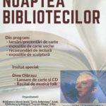 """Duminică, 1 octombrie 2017: """"Noaptea Bibliotecilor"""", prima ediție, la Aiud"""