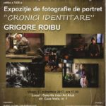 """În zilele de 12 și 13 octombrie 2017 va avea loc cea de-a XIII-a ediție a Festivalul Internaţional de Film si Artă Fotografică """"ArtAiud"""". Vezi programul"""