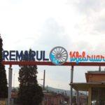 """Uzina de Vagoane Aiud va fi achizițională pentru 1 milion de Euro, de către cei de la Fabrica Remarul """"16 Februarie"""" din Cluj Napoca"""